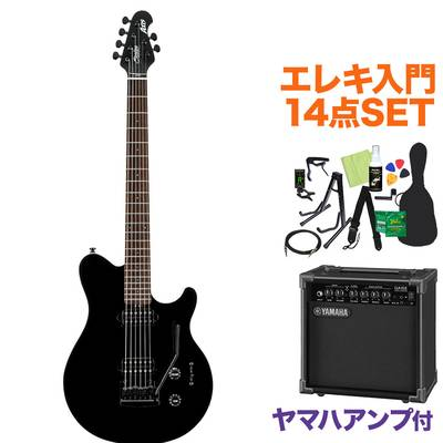 STERLING by Musicman AXIS BK エレキギター初心者14点セット 【ヤマハアンプ付き】 【スターリン SUB AX3S】