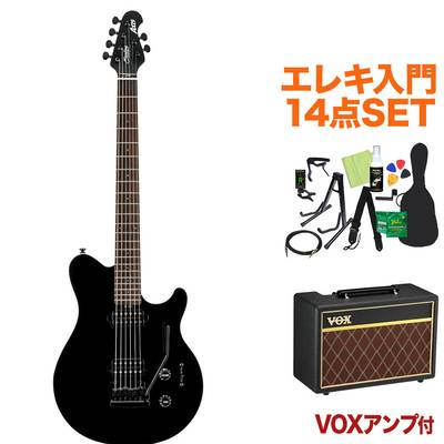 STERLING by Musicman AXIS BK エレキギター 初心者14点セット【VOXアンプ付き】 【スターリン SUB AX3S】