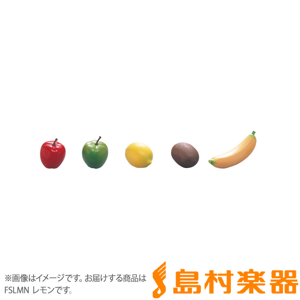 "PlayWood FSLMN フルーツシェイカー/レモン/Music Shaker Series/Music Shaker""Fruits""/1ps 【プレイウッド】"