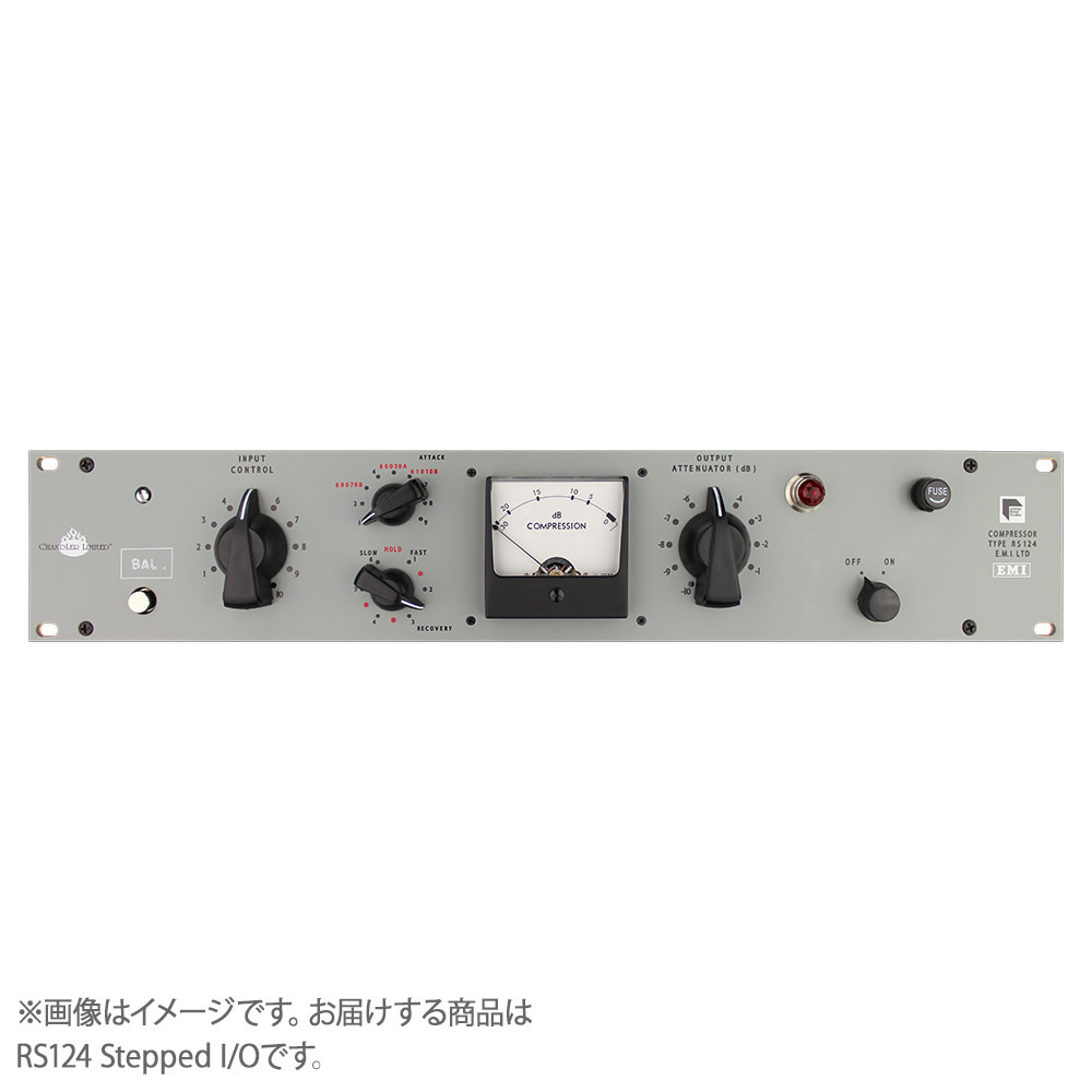 CHANDLER LIMITED RS124 Stepped I/O 真空管コンプレッサー/ステップIN・OUT搭載/Abbey Road Tube Compressor 【チャンドラーリミテッド】