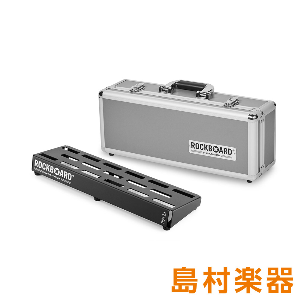 Warwick DUO 2.1 with Flightcase エフェクターボード RockBoard PedalBoard with Flightcase 【ワーウィック】