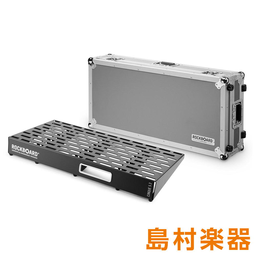 Warwick CINQUE 5.3 with Flightcase エフェクターボード RockBoard PedalBoard with Flightcase 【ワーウィック】