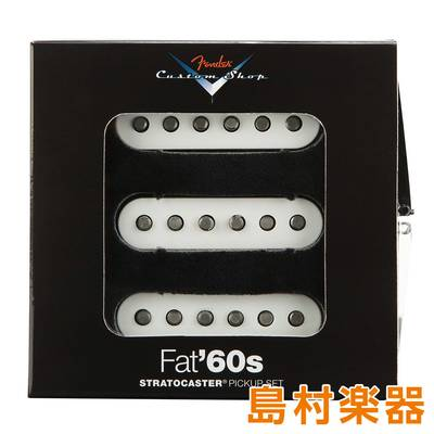 Fender CUSTOM SHOP FAT '60S STRATOCASTER PICKUPS ピックアップ 【フェンダー】