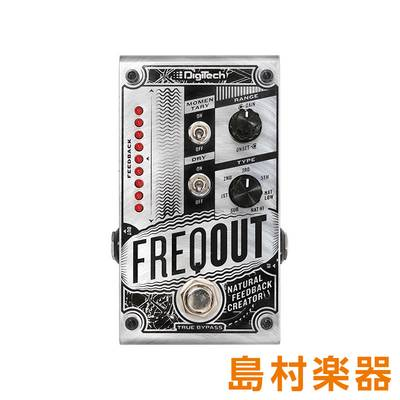 DigiTech FREQOUT コンパクトエフェクター 【デジテック】