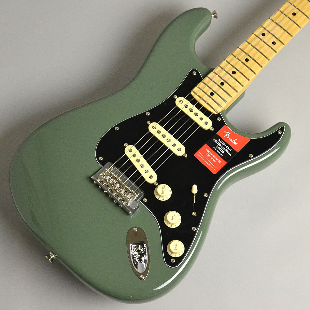 Fender AMERICAN PROFESSIONAL STRATOCASTER/MAPLE Antique Olive (S/N:US17039422) エレキギター 【フェンダー】【イオンモール幕張新都心店】【現物画像】