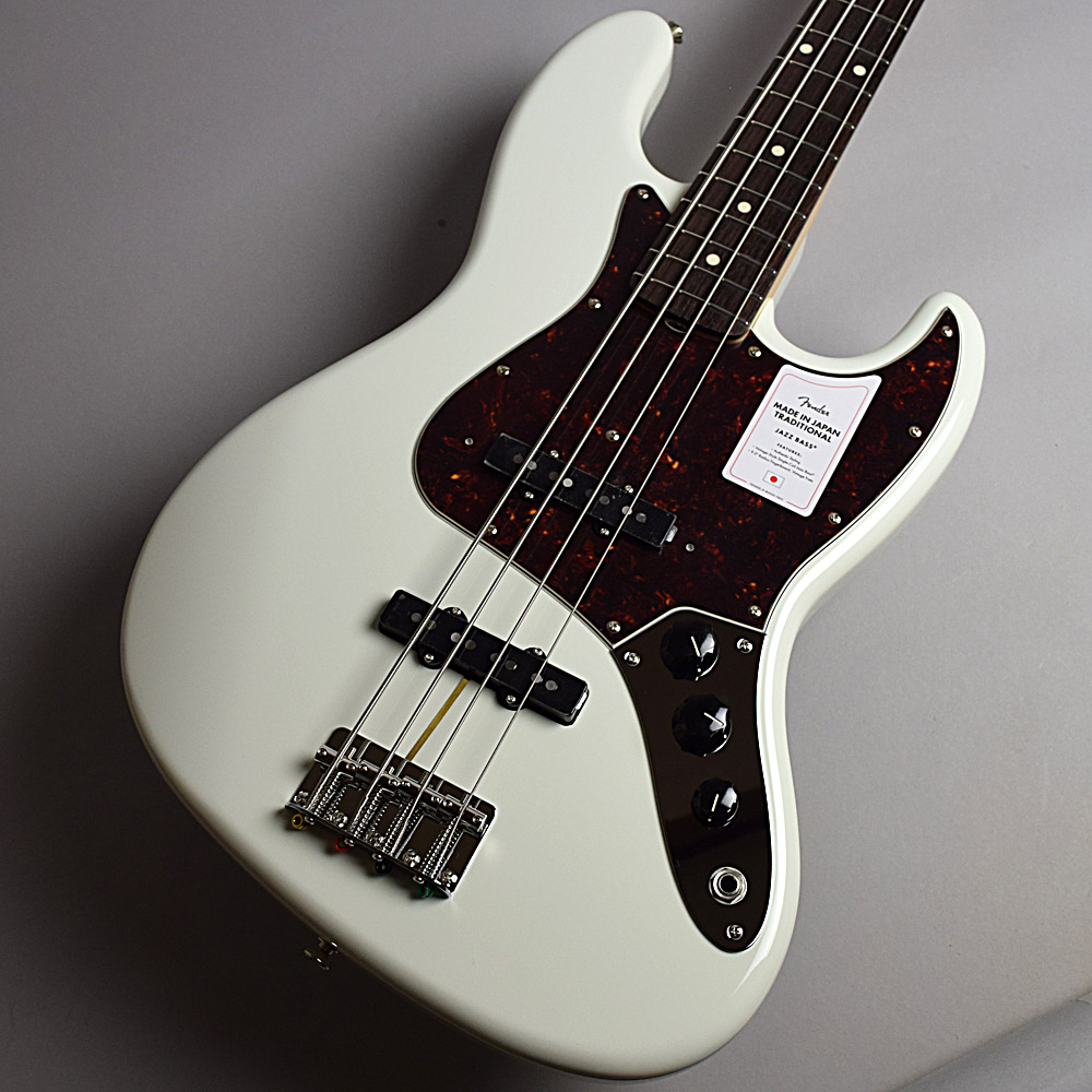 Fender Made In Japan Traditional 60s Jazz Bass Olympic White ベース 【フェンダー ジャズベース 白】【未展示品・専任担当者による調整済み】
