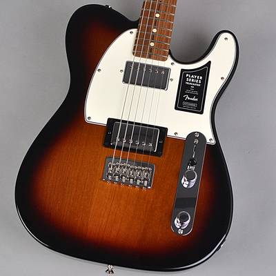 Fender Player Telecaster HH 3-Color Sunburst エレキギター 【フェンダー プレイヤーテレキャスター】【未展示品・専任担当者による調整済み】