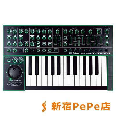 Roland AIRA SYSTEM-1 シンセサイザー PLUG OUT Synthesizer 【ローランド SYSTEM1】【新宿PePe店】