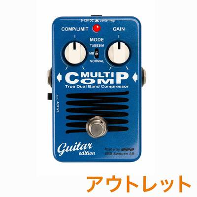 EBS MULTI COMP GUITAR EDITION コンパクトエフェクター/コンプレッサー 【新宿PePe店】【アウトレット】